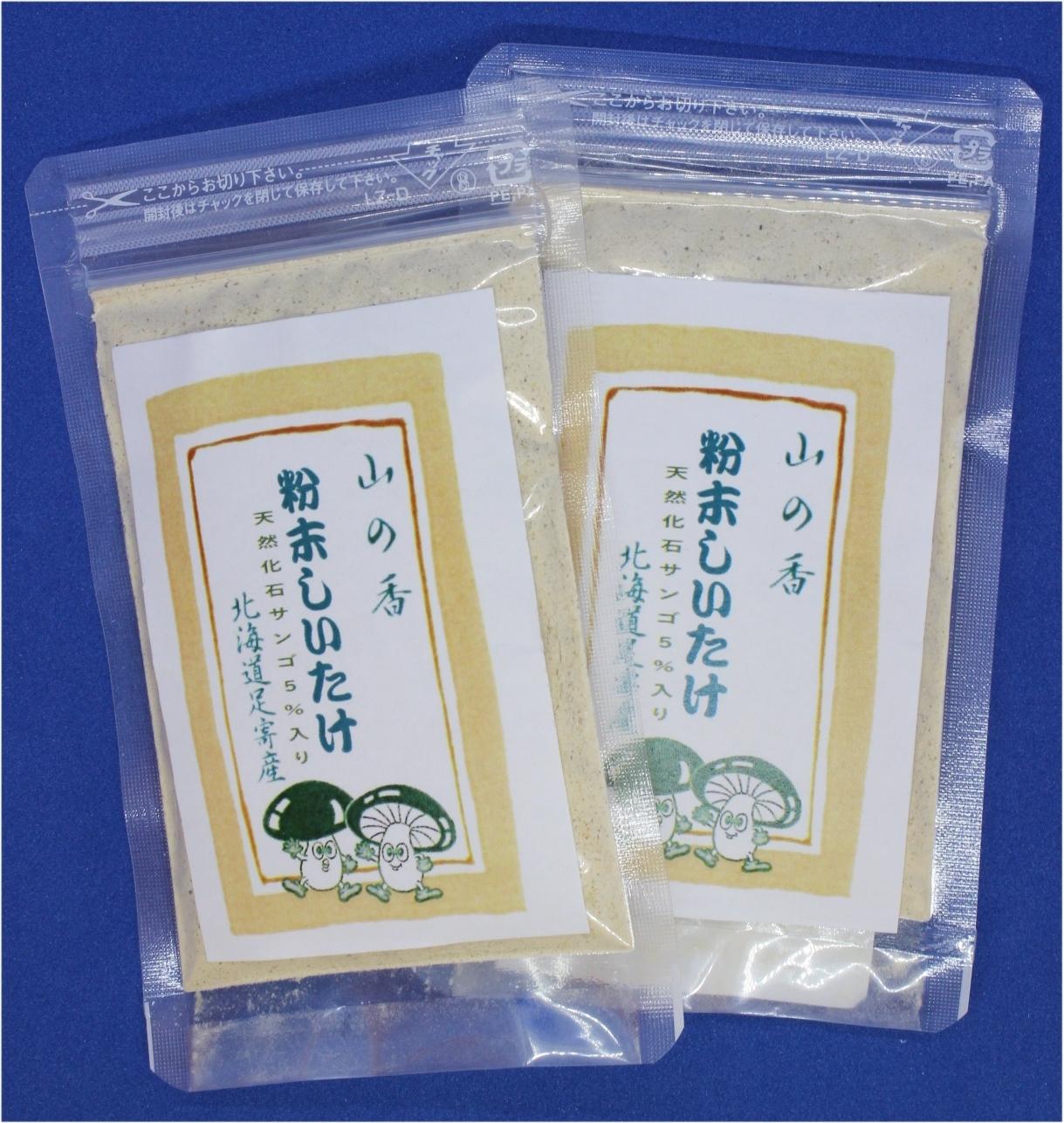 (株)アイザックス 粉末シイタケ20g(天然化石サンゴ5%入り)×2袋