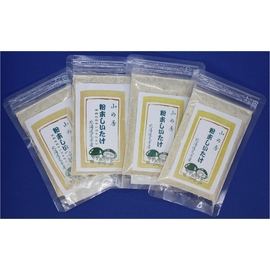 粉末シイタケ20g×2袋、粉末シイタケ20g(天然化石サンゴ5%入り)×2袋