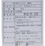 粉末シイタケ20g(天然化石サンゴ5%入り)商品表示