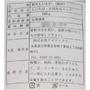 粉末シイタケ80g(天然化石サンゴ5%入り)商品表示
